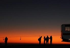 Urlaub Vulkan Vulkan Sizilien News sizilianische Natur Ätna